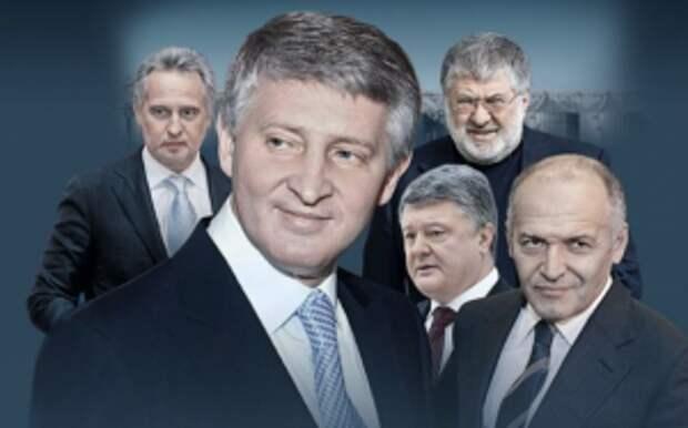 7 лет «борьбы» с олигархами
