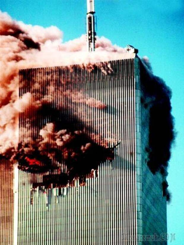 Что произошло на самом деле 11 сентября 2001?