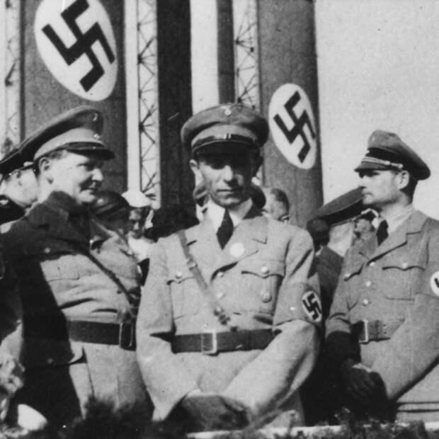 Десятка из колоды Гитлера - Елена Съянова