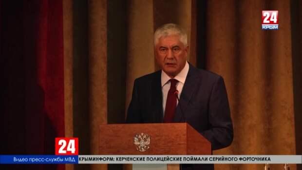 Нового министра внутренних дел Республики представили в Симферополе