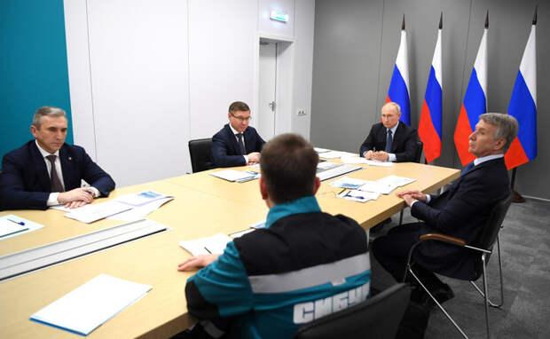 Путин предложил России замену нефти