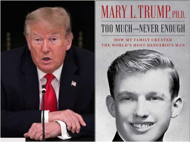 Книга о Трампе
