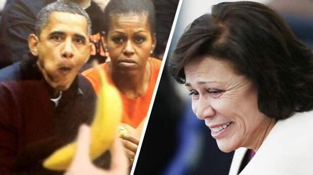 Роднина объяснилась за скандальную историю с Обамой и бананом: «Мне было и смешно, и больно»