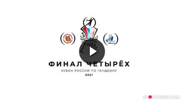Чеховские медведи (Чехов) - СКИФ (Краснодар)