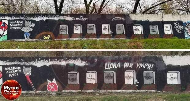 Стала известна причина массовой драки фанатов «Спартака» и ЦСКА перед дерби: фото