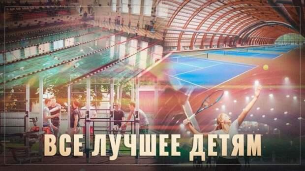 Здоровье в массы! По всей России строят объекты для массового спорта