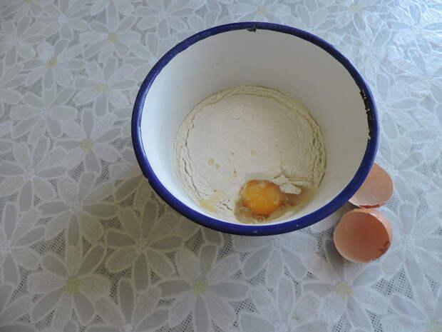 Добавить яйцо, перемешать еда, пицца домашняя, своими руками, сделай сам