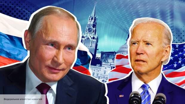 Modern Diplomacy: Путин сделал Байдену одолжение, согласившись на переговоры в Женеве