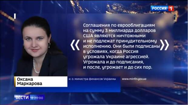 Киев заплатит: сколько Украина должна России
