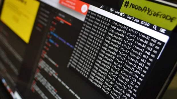 В Совбезе РФ рассказали о деструктивных действиях хакеров из США