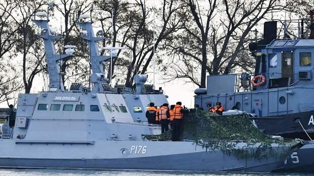 Госдума наградила пограничников после инцидента в Керченском проливе