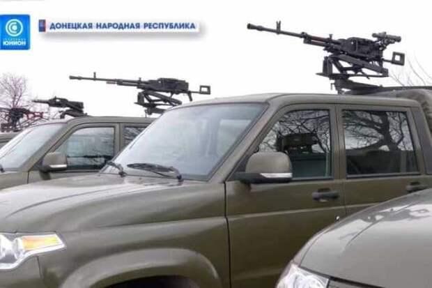 Россия официально поставила ДНР партию вооружения
