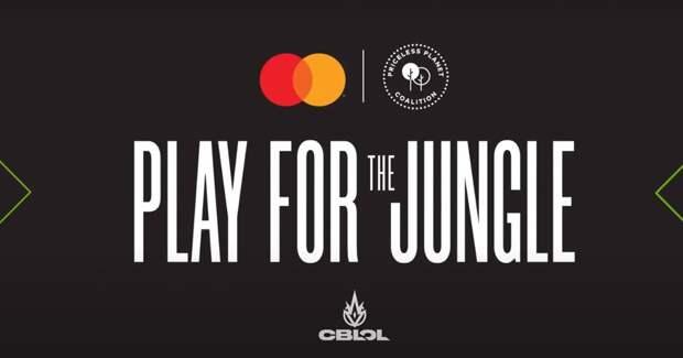 Mastercard и League of Legends приглашают защитить тропические леса