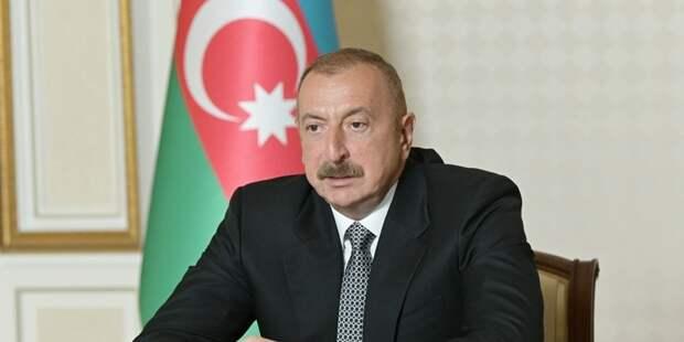Алиев высказался о событиях в Армении