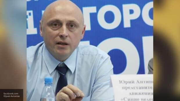 Эксперт Антипов назвал факт, который кардинально изменит ход процесса по делу MH17
