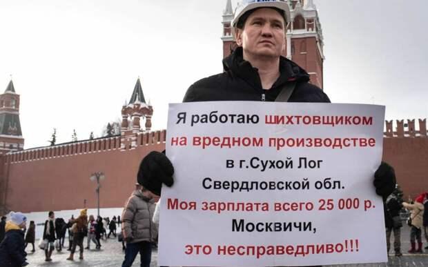 Вы не поверите, но многие простые рабочие в Москве получают если и больше, то не намного. А вот квартплата повыше будет.  (Яндекс. Картинки)