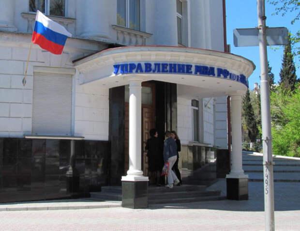 Семейный конфликт в Севастополе закончился дракой и уголовным делом