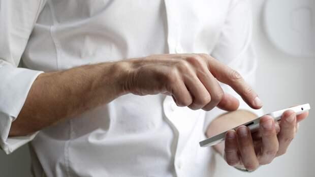 """Американские ученые опровергли эффективность """"ночного режима"""" в смартфонах"""