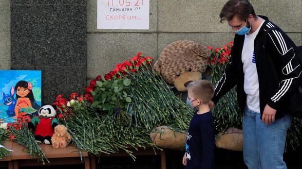Похороны погибших при стрельбе в школе пройдут сегодня в Казани