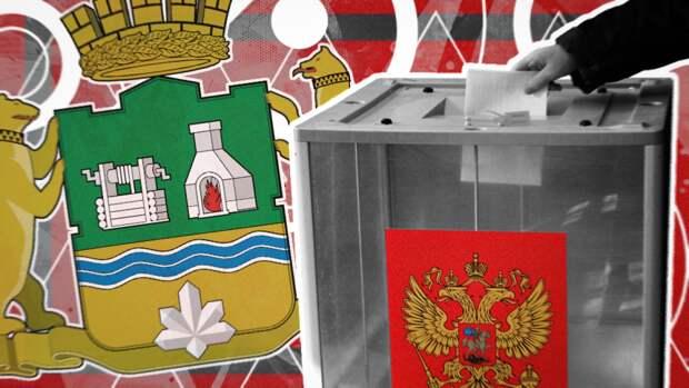 Формат политических выборов может поменяться с очного на цифровой