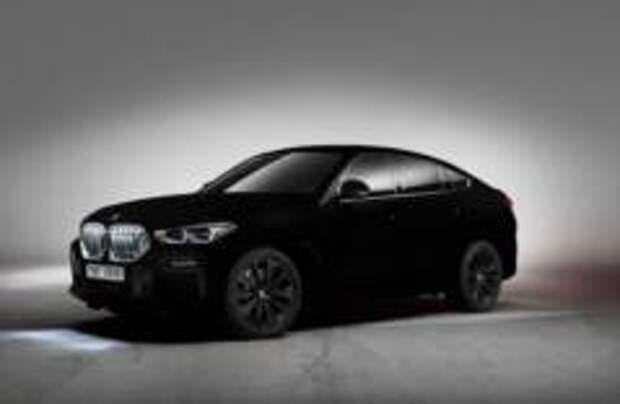 BMW выпустила самый черный X6