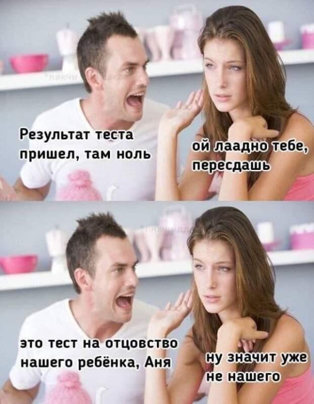 Мемы и приколы про «это»