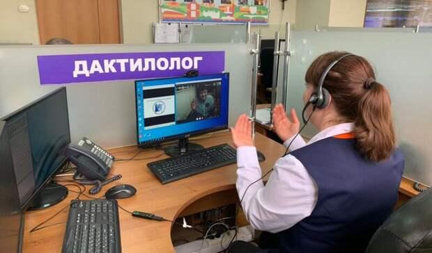 Наязыке жестов исполнили вРостовской области песню «День Победы»