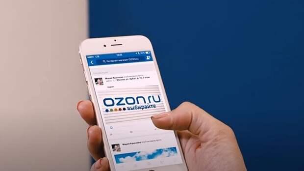 Западные фонды будут инвестировать в акции Ozon