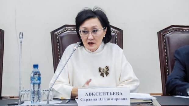 Депутаты гордумы Якутска одобрили решение Авксентьевой уйти в отставку