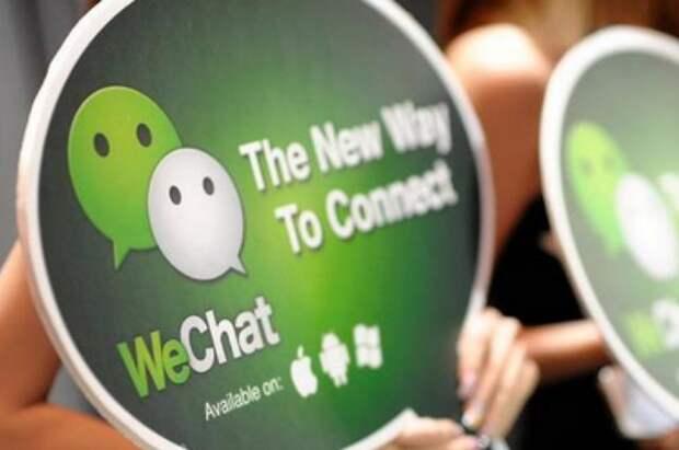 Суд в США не позволил удалять WeChat из магазинов мобильных приложений