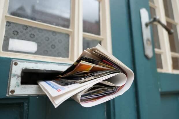 Как тульские СМИ отметили День Печати