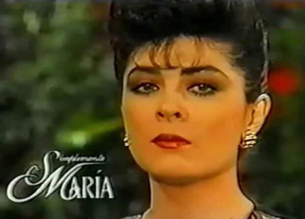 Виктория Руффо (Просто Мария) в Москве. 8 марта 1994 года