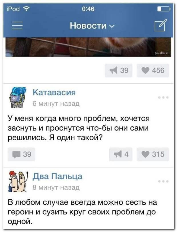 Смешные комментарии. Подборка №chert-poberi-kom-51410623082020