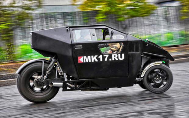 Трицикл МК-17: еще мотоцикл или уже автомобиль?