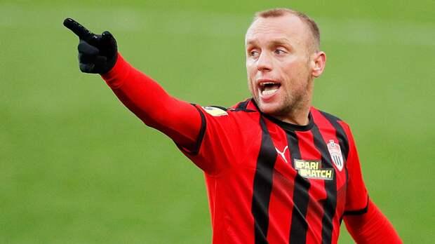 Глушаков вернулся в общую группу перед матчем со «Спартаком»