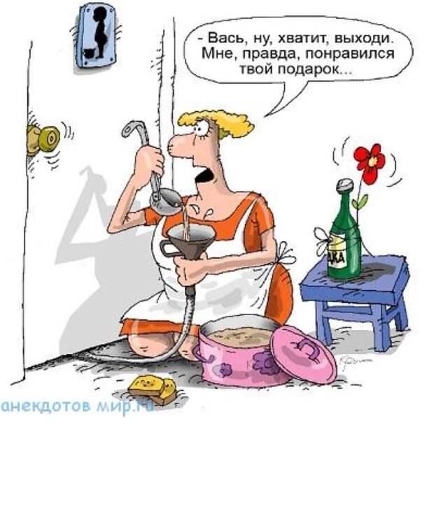 8 марта, поздний вечер. Муж пьяный приходит домой...
