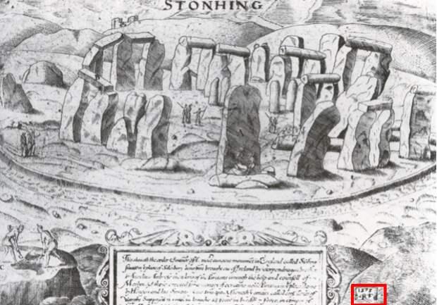 Гравюра 1575 года. Фото взято из открытого источника