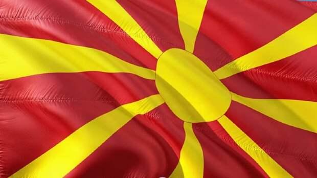 Бывшая югославская республика присоединилась к дипломатической войне против России