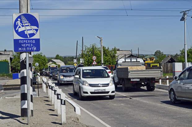 37 путепроводов планируют построить в Приангарье