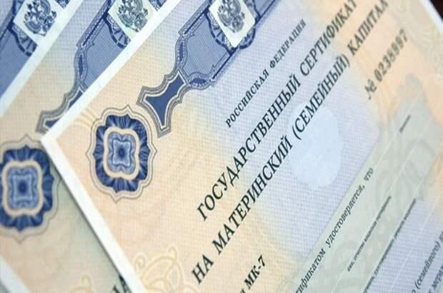 Голикова предложила расширить использование маткапитала — Известия