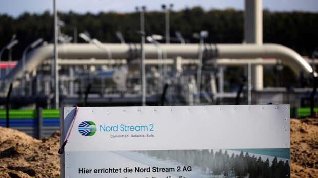 Оператор «Северного потока — 2» назвал сроки пусконаладочных работ на первой нитке