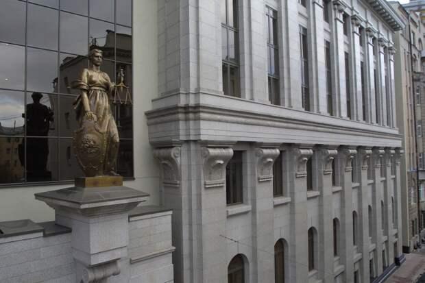 Верховный суд разрешил публично оскорблять губернаторов