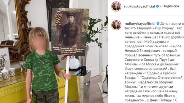 Сын Рудковской и Плющенко прочитал стихотворение в честь Дня Победы