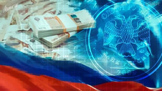 Экономисты рассказали, сколько будет стоить рубль к середине июля