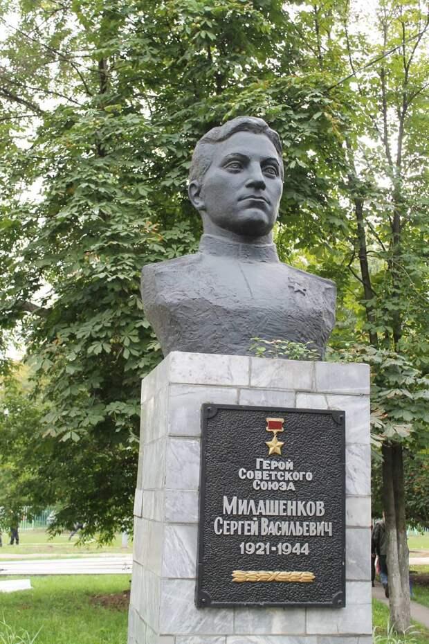 Истоки подвига. Герой Советского Союза Сергей Милашенков