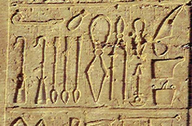 Хирургия родом из Древнего Египта.