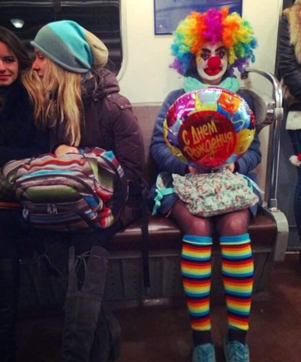 Прелестный клоун.
