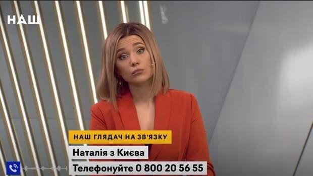 Медик из Киева в прямом эфире отчитала Зеленского за прислуживание США