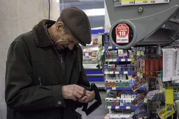 """Работают, но бедны: 12 миллионов россиян оказались в """"уникальной"""" нищете"""