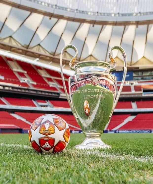 Финал Лиги Чемпионов уже скоро: статистика и прогнозы